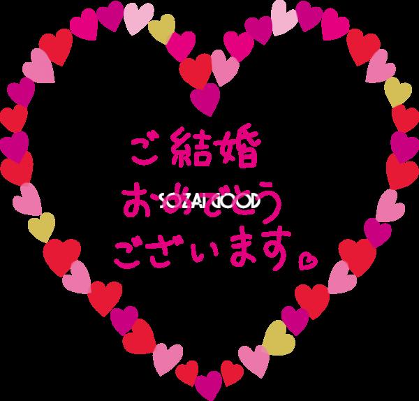 095(日本にお見合いします)